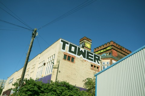 Image of the Ouseburn Tower